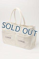 「Vegie bag/ベジバッグ」ラージ