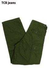 「TCB jeans/TCBジーンズ」ミリタリーパンツTropical Trousers【オリーブ】