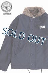 「HOUSTON/ヒューストン」N-1デッキジャケット タイトモデル 5N-1X【ネイビー】