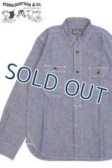 「STUDIO D'ARTISAN/ステュディオ・ダ・ルチザン」シャンブレー長袖ワークシャツ【ブルー】